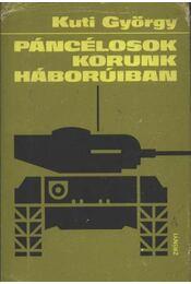 Páncélosok korunk háborúiban - Kuti György - Régikönyvek