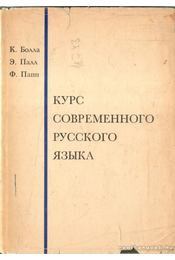 A mai orosz nyelv (orosz) - Papp Ferenc, Bolla Kálmán, Páll Erna - Régikönyvek
