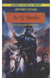 Az Éj Kardja - Stone, Jeffrey - Régikönyvek