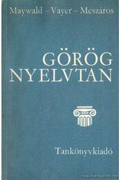 Görög nyelvtan - Vayer Lajos, Maywald József, Mészáros Ede - Régikönyvek