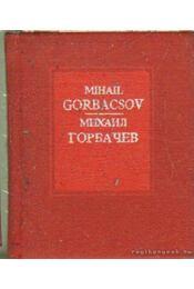 A szovjet nép halhatatlan dicsősége (számozott) (mini) - Gorbacsov, Mihail - Régikönyvek