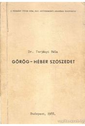 Görög-héber szószedet - Tarjányi Béla - Régikönyvek