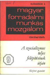 A szocializmus teljes felépítésének útján - Blaskovits János - Régikönyvek