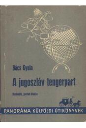 A jugoszláv tengerpart - Bács Gyula - Régikönyvek