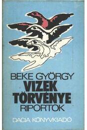 Vizek törvénye - Beke György - Régikönyvek