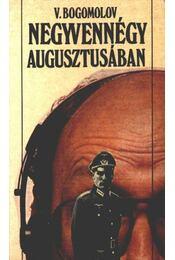 Negyvennégy augusztusában - Bogomolov, Vlagyimir O. - Régikönyvek