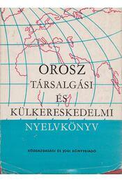 Orosz társalgási és külkereskedelmi nyelvkönyv - Bokor Rezsőné, Suara Róbert, Horváth Géza - Régikönyvek