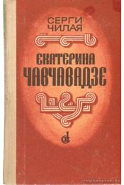 Jekatyerina Csavcsavadze (orosz nyelvű) - Csilaja, Szergi - Régikönyvek