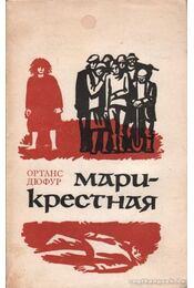 Marie Marrain (orosz nyelvű) - Dufour, Hortense - Régikönyvek