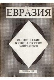 Eurázsia (orosz) - Régikönyvek