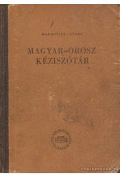 Magyar-orosz kéziszótár - Gáldi László, Hadrovics László - Régikönyvek