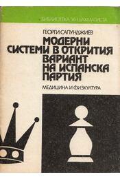 A nyitott varáns modern rendszerei a spanyol játszmában (bolgár) - Georgi Szapundzsijev - Régikönyvek