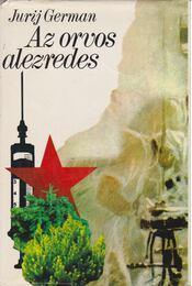 Az orvos alezredes - German, Jurij - Régikönyvek