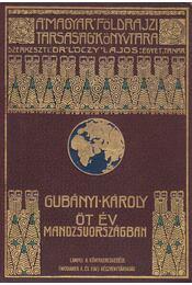 Öt év Mandzsúországban - Gubányi Károly - Régikönyvek