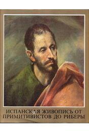 Spanyol festészet a primitívektől Riberáig (orosz) - H. Takács Marianna - Régikönyvek