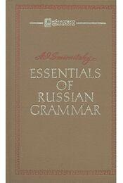 Essentials of Russian Grammar - SMIRNITSKY, A.I. - Régikönyvek