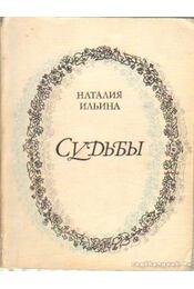 Sorsok (orosz nyelvű) - Iljina, Natalija - Régikönyvek