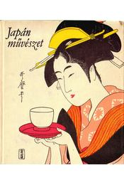 Japán művészet - Ito Nobuo, Maeda Taiji, Miyagawa Torao, Yoshizawa Chu - Régikönyvek