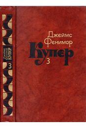 Az utolsó mohikán (orosz) - J. F. Cooper - Régikönyvek
