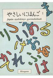 Japán nyelvkönyv gyermekeknek 1. - Gergely Júlia, Ito Nacuko - Régikönyvek