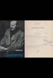 Dosztojevszkij (fordító által dedikált) - Jermilov - Régikönyvek