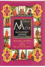 A magyar nemzet története regényes rajzokban 5. kötet - Jókai Mór - Régikönyvek