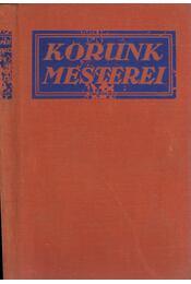 A nyolcadik pohár - Kárpáti Aurél - Régikönyvek