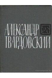 Versek Szibériáról (orosz nyelvű) - Tvardovszkij, Alekszandr - Régikönyvek