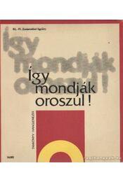 Így mondják oroszul! - Fegyagyina, N. A., Krilova, N. G., Szamujlova, N. I. - Régikönyvek