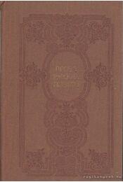 A XIX. század orosz költőinek prózája (orosz nyelvű) - Mugujev, T. M. (szerk.) - Régikönyvek