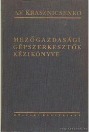 Mezőgazdasági gépszerkesztők kézikönyve - Krasznicsenko, A. V. - Régikönyvek