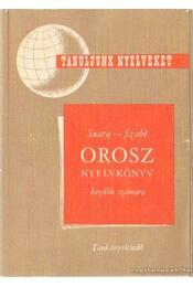 Orosz nyelvkönyv kezdők számára - Suara Róbert - Szabó Lajos - Régikönyvek