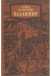 Vlagyimir (orosz nyelvű) - Szkljarenko, Szemjon - Régikönyvek