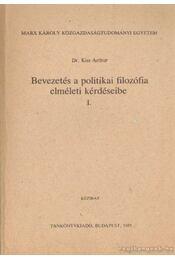 Bevezetés a politikai filozófia elméleti kérdéseibe I. - Kiss Artúr dr. - Régikönyvek
