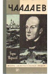 Csaadajev (orosz nyelvű) - Taraszov, Borisz - Régikönyvek