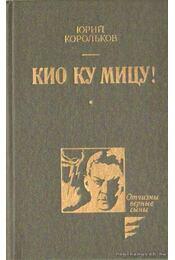 Kio-Ku-Micu! (orosz nyelvű) - Korolkov, Jurij - Régikönyvek