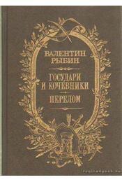 Uralkodók és nomádok; Fordulat (orosz nyelvű) - Ribin, Valentyin - Régikönyvek