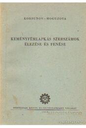 Keménylapkás szerszámok élezése és fenése - Korsunov- Moguzova - Régikönyvek