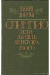Olimpio, avagy Victor Hugo élete (orosz) - André Maurois - Régikönyvek