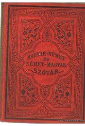 Magyar-német és német-magyar szótár I-II. kötet egyben - Füredi Ignácz - Régikönyvek