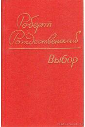 Rozsgyesztvenszkij - Versek (Выбор) - Rozsgyesztvenszkij, Robert - Régikönyvek