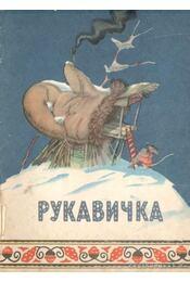 Kesztyűcske (Рукавичка) - Régikönyvek