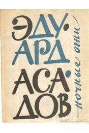 Eduard Aszadov: Versek (Ночные огни) - Aszadov, Eduard - Régikönyvek