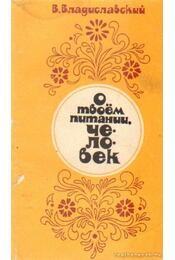 A helyes étkezésről (orosz nyelvű) - Vlagyiszlavszkij, V. - Régikönyvek