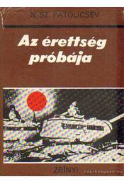 Az érettség próbája - Potolicsev, N. Sz. - Régikönyvek