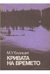 Az Időgörbe (bolgár nyelvű) - Blansit, M. U. - Régikönyvek