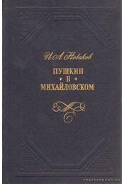 Puskin Mihajlovszkijban (orosz nyelvű) - Novikov, I. A. - Régikönyvek
