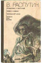 Regények - Valentyin Raszputyin (orosz nyelvű) - Raszputyin, Valentyin - Régikönyvek