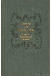 Jelenetek Párizs életéből (orosz nyelvű) - Honoré de Balzac - Régikönyvek