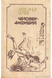 A kétéltű ember (orosz nyelvű) - Beljajev, Alexandr - Régikönyvek